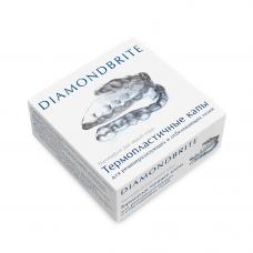 Термопластичные капы DIAMONDBRITE для отбеливающих и реминерализующих гелей