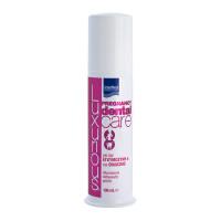 Зубная паста-крем Luxurious® Pregnancy для беременных, 100 мл