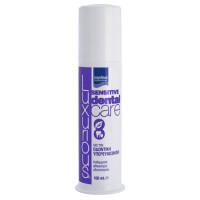 Зубная паста Luxurious® Sensitive для чувствительных зубов, 100 мл