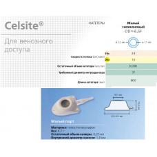 Венозный порт ST305 Celsite (B.Braun)